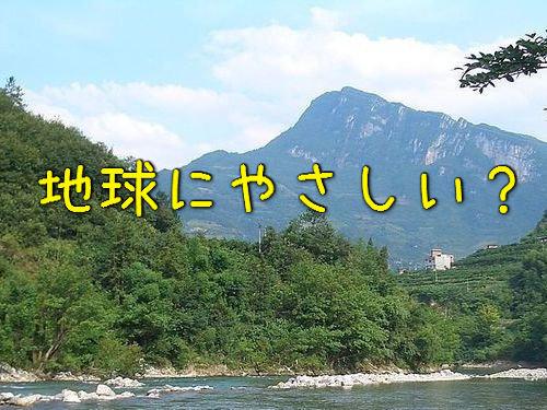 興山水上道路00