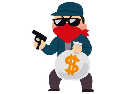銀行強盗00