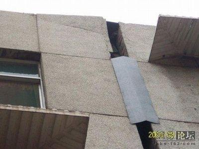 中国の欠陥住宅04