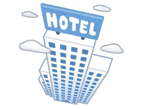 高級ホテルの盗品00