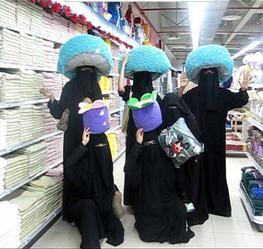 年頃の女の子の秘密…イスラム女性の場合02