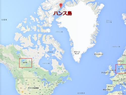 デンマークとカナダの領土問題01