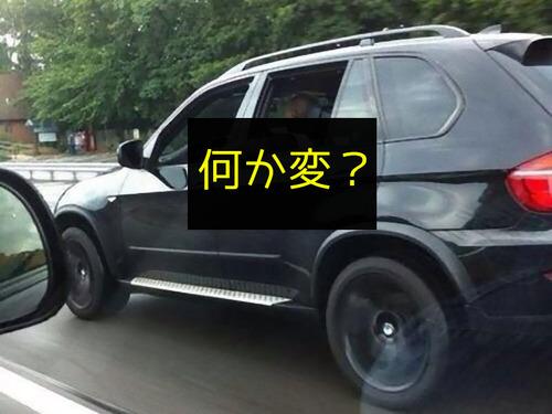 おかしな運転00