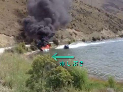 モーターボートで消火
