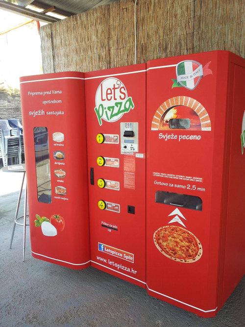 ピザの自動販売機 01