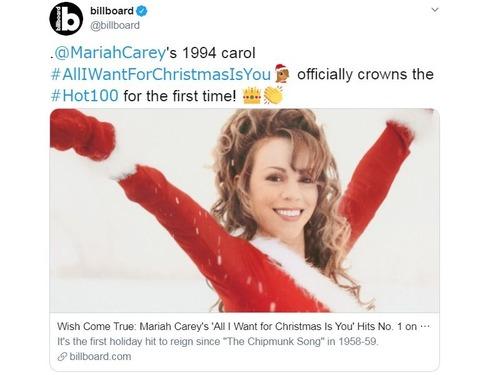 マライア・キャリー『恋人たちのクリスマス』