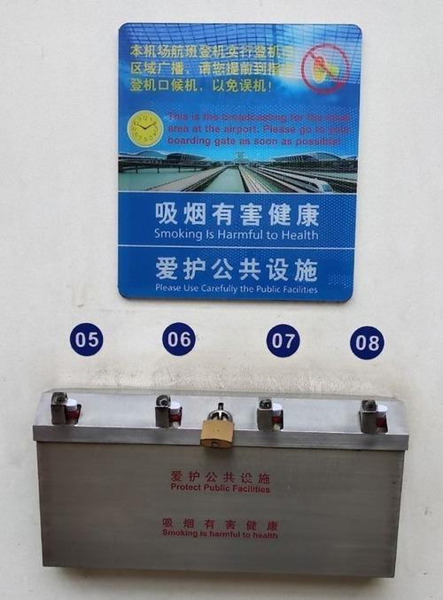 中国の空港の設備02