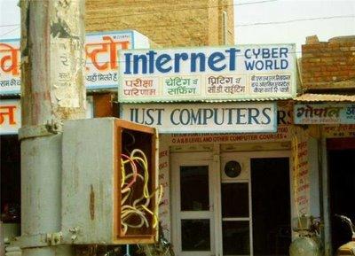 とてもそうは見えない世界のネットカフェ20