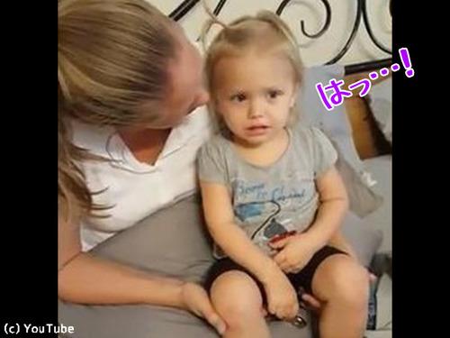 セリーヌディオンを聴くと必ず泣く赤ちゃん00
