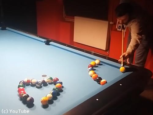 ビリヤードのボールで作るのは…00