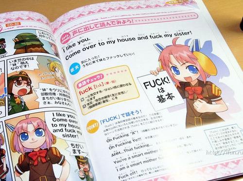 「日本人が英語を勉強すると」01
