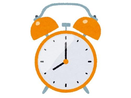 「この目覚まし時計を止める方法を教えて欲しい」