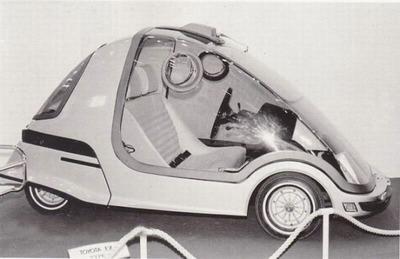 コンセプトカーの歴史09