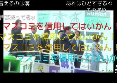 北村弁護士とニコニコ動画
