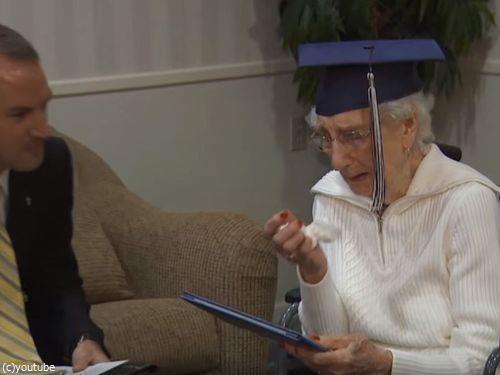 97歳女性が高校卒業証書に感涙00