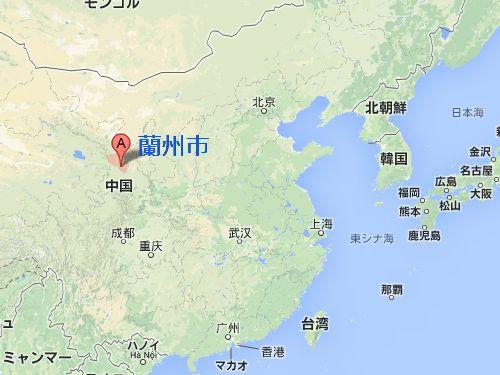 中国でみかんトラックが横転した結果01