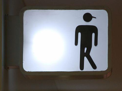 トイレの声