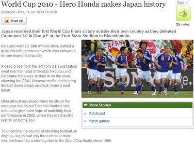 日本代表勝利00