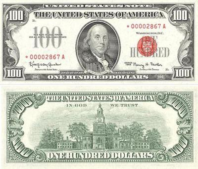 100ドル札 04-1966