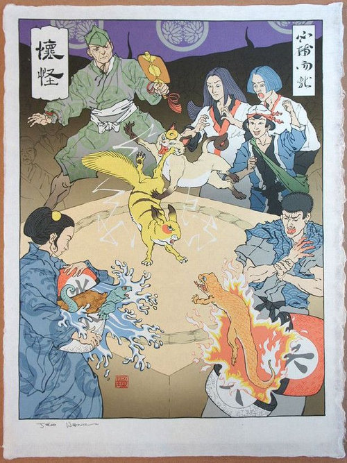 浮世絵ヒーロー02