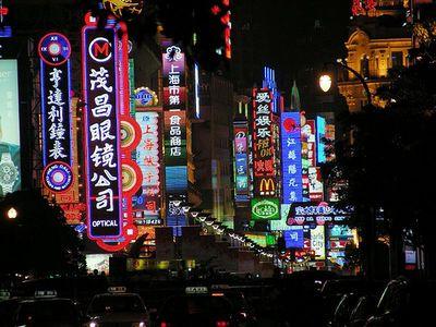 上海の発展00
