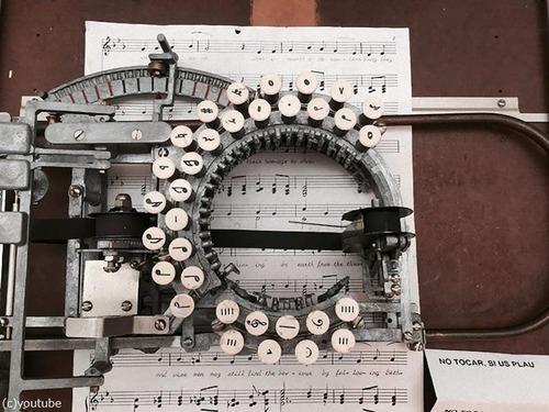 楽譜のタイプライター00