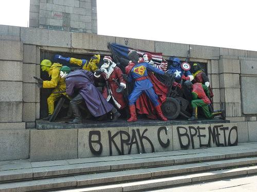 ブルガリアの記念碑03