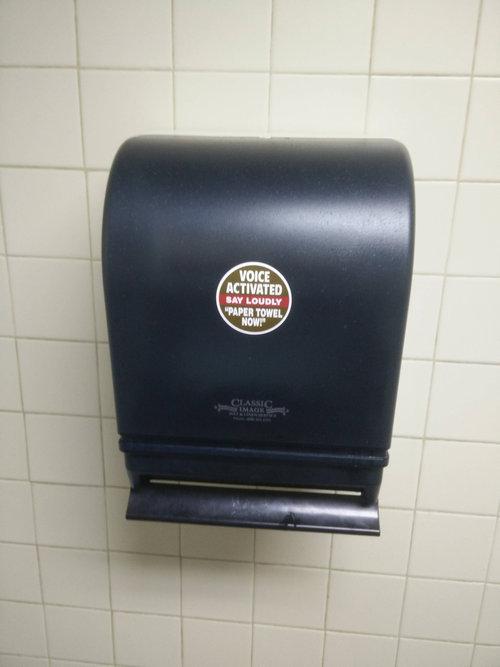トイレの隣の個室01