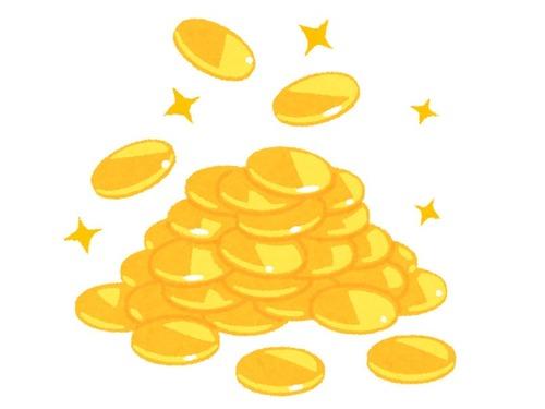 金貨239枚