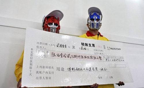 中国の宝くじ当選者08