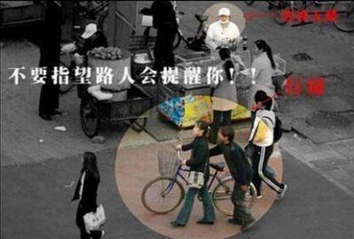中国のスリ04