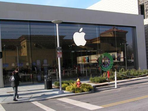 Apple社で働く最悪の名前00