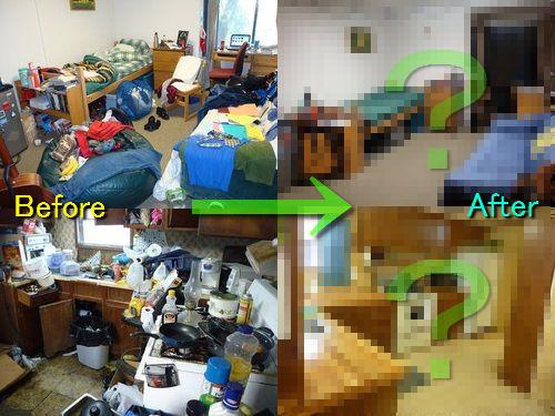 部屋の掃除00