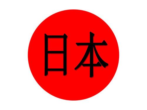 日本に2年間住んだのでイメージをちょっと描いてみた