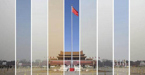 北京の昼間20