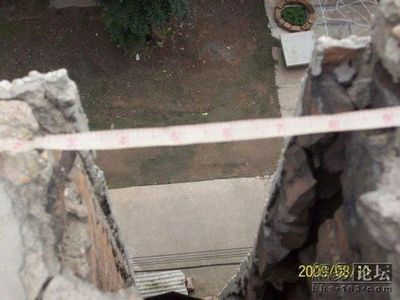 中国の欠陥住宅05