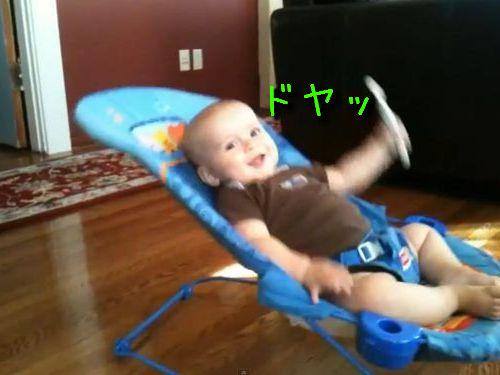腹筋の鍛え方を知っている赤ちゃん00