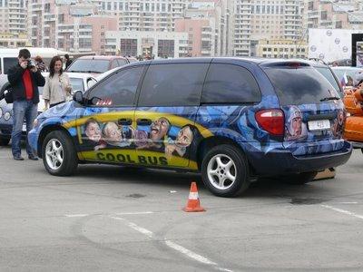 09アートな自動車