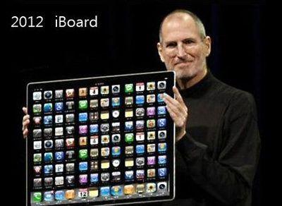 アップルの未来03