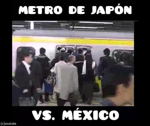 「日本の満員電車とメキシコの満員電車」03