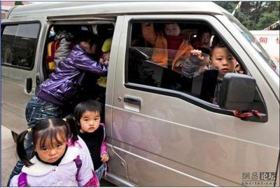 中国の送迎車04