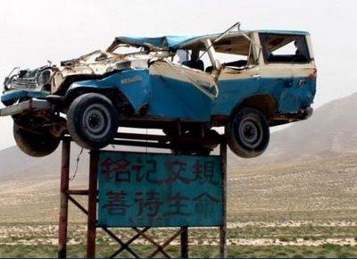 中国の事故防止対策02