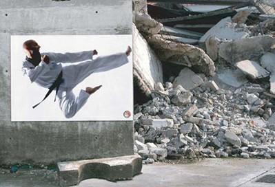 09-空手広告