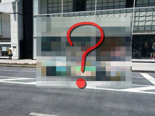 今日東京で見た車00