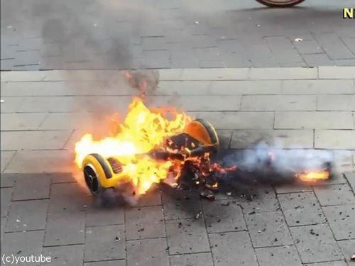 ホバーボード爆発12