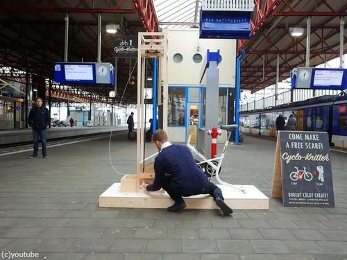 電車を待つ時間に編み物ができるサイクルマシーン00