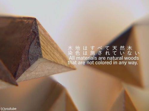 「箱根寄木細工」03