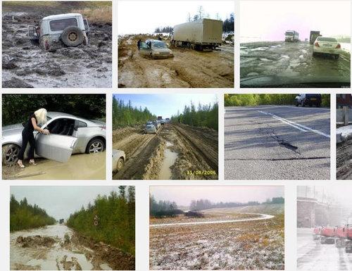 ロシアの道路04