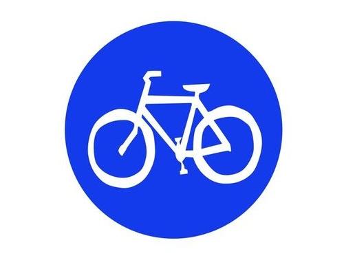 オランダの自転車ロータリー00