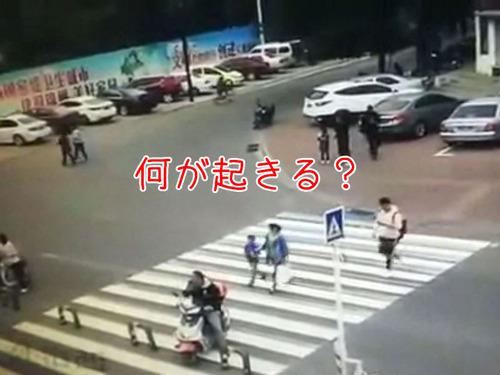 横断歩道の予想外の事故00